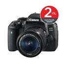 Canon EOS 750D 18-55mm IS STM DSLR Fotoğraf Makinesi