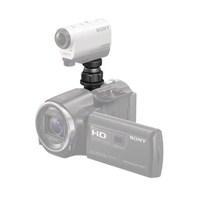 Sony Vct-Csm1 Video Kamera Yuvası Bağlantısı