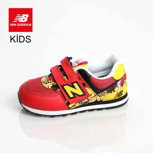 New Balance Kg574toi Kids İnfant Red Yellow Ayakkabı