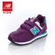 New Balance Kg574pby New Balance Kids Youth Lifestyle Blue-Purple