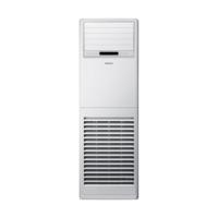 Samsung AF50JS4MAEE/SK 48000 BTU Digital İnverter Salon Tipi Klima