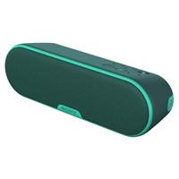 Sony Srs-Xb2 Bluetooth Taşınabilir Kablosuz Hoparlör