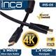 INCA IHS-05E ALTIN UÇLU 4K ULTRA HD 3D HDMI SPEED CABLE. 5 METRE