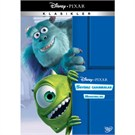 Monsters, Inc. (Sevimli Canavarlar) ( DVD )
