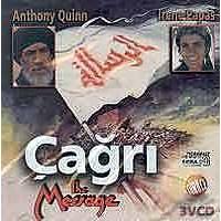 Çağrı (The Message) ( VCD )