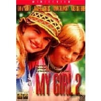 My Girl 2 ( DVD )