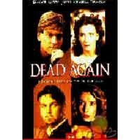 Dead Again (Yeniden Ölmek) ( DVD )