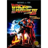 Back To The Future 3 (Geleceğe Dönüş 3) ( DVD )