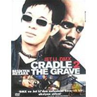 Cradle 2 The Grave (Beşikten Mezara) ( DVD )