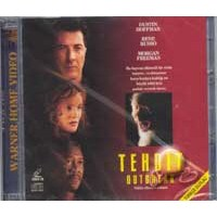Tehdit (Outbreak) ( VCD )