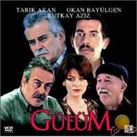 Gülüm ( VCD )
