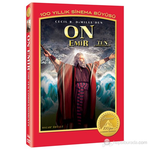 Ten Commandments (On Emir) (Special Collector's Edition) (Double) ( DVD )