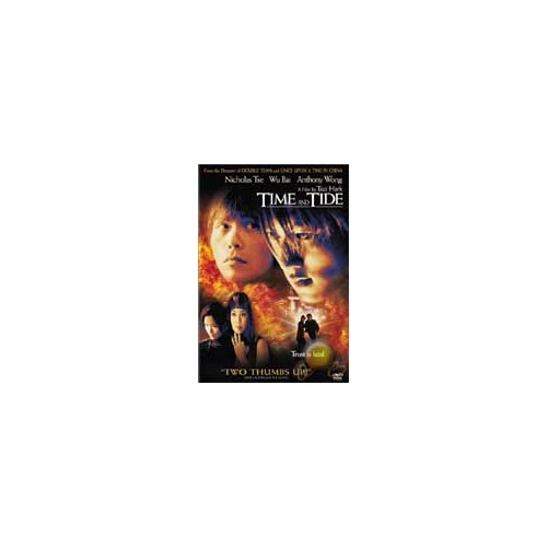 Time And Tide (İyiler Ölmez) ( DVD )