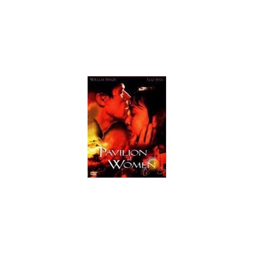Pavılıon Of Women ( DVD )