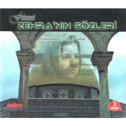 Filistinli Zehra'nın Gözleri (5 VCD) ( VCD )