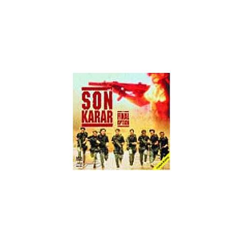 Son Karar (Final Option) ( VCD )