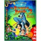 Jungle Book 2 (Orman Çocuğu 2) ( DVD )