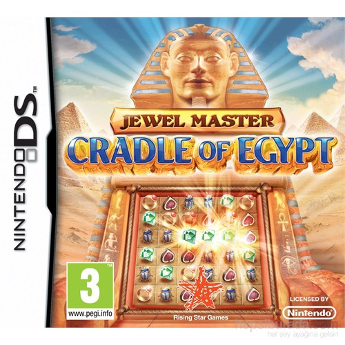Rising Star Ds Jewel Master Cradle Of Rome
