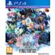 Square Enix Ps4 World Of Final Fantasy