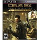 Deus Ex Hr. Directors Cut PS3