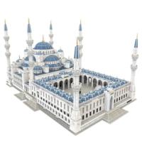Pal 3245 Sultan Ahmet Camii