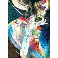 Art Puzzle Hintli 1000 Parça Puzzle