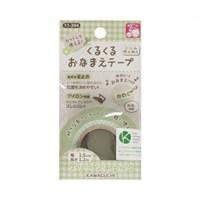 Kiyohara Kawaguchi 18 Gr. Yeşil Ütüyle Yapışan Kumaş Şerit - 11-394