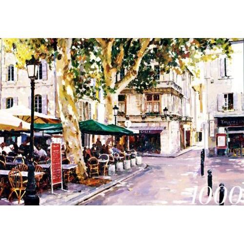 Fame Puzzle Dejeuner En Arles (1000 Parça)