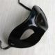 Partistok Siyah Balo Maskesi
