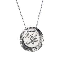 Affix Silver Gümüş Muhammed Yazılı Plaka Kolye