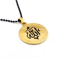 Solfera Allah C.C. Yazılı Sarı Çelik Erkek Kolye K506