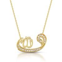 Goldstore 14 Ayar Altın Vav Harfi Ve Allah Yazılı Kolye Gp39892