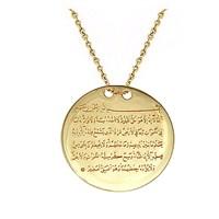 Goldstore 14 Ayar Altın Ayet-El Kürsi Madalyon Kolye Gp18457