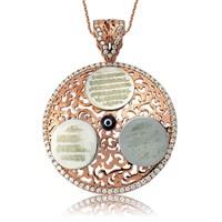 Olivin Accesories Gümüş Ayetel Kürsi Ve Nazar Duası Kolye 432815