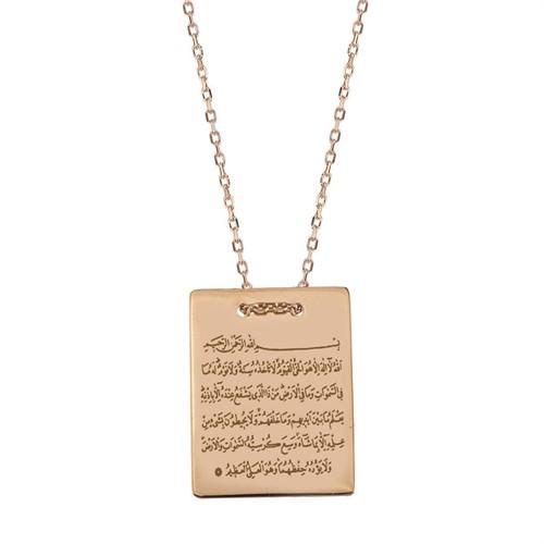 Tesbihane 925 Ayar Gümüş Ayet-El Kürsi Yazılı Kolye