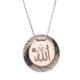 Affix Silver Gümüş Allah Yazılı Özel Kesim Plaka Kolye