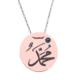 Affix Silver Gümüş Plaka Muhammed Yazılı Kolye