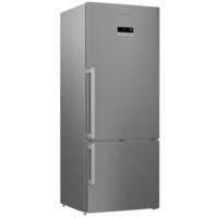 Arçelik 2597 CNIY A++ 530 Lt Kombi Tipi NoFrost Buzdolabı