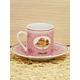 Kitchen Love Porselen 6 Kişilik Kahve Fincanı-Pembe