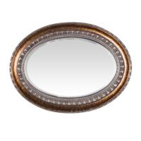 Artmosfer Leona Dekoratif Ayna