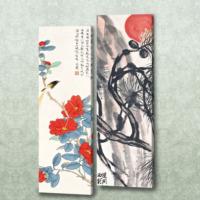 Dekorjinal Etnik Desenli İki Parçalı Tablo CHNE077