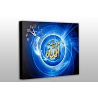 Mavi Dizayn Allah Lafsi Mdf Saat