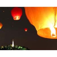 Toptancı Kapında Dilek Balonu