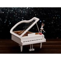 Toptancı Kapında Piyano Balerin Müzik Kutusu