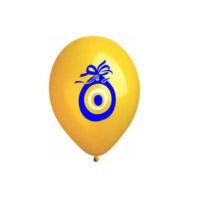 Nazar Boncuğu Desenli Balon - 100 Adet