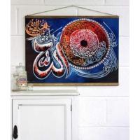 Decor Desing Askılı Deri Duvar Posteri Harhakk215