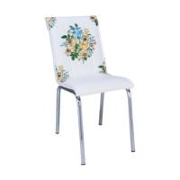 Aras Yeşil Fiskos Pedli Sandalye