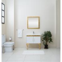 Boncuk Banyo Isabel 80Cm Banyo Dolabı Mdf