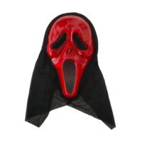 KullanAtMarket Kirmizi Çiglik Maske - 1 Adet