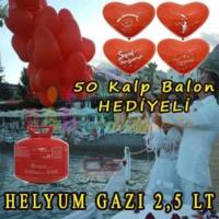 Kayıkcı Kullan At Helyum Gazı 50 Adet Kalp Balon Baskılı Hediyeli
